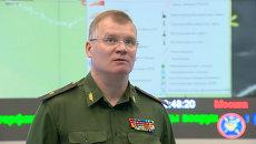 Представитель Минобороны РФ раскрыл детали успешных авиаударов по ИГ в Сирии