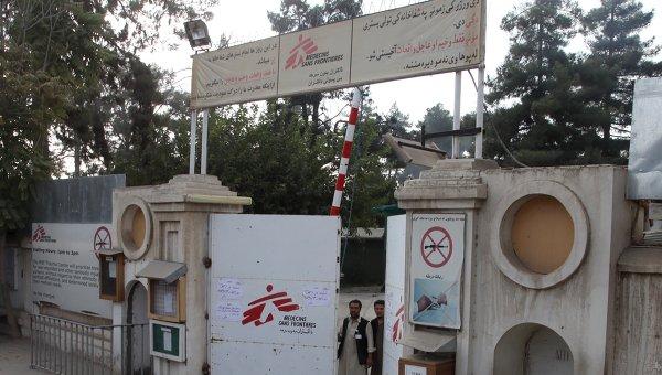 У ворот больнице в Кундузе, подвергшейся бомбардировке, 3 октября 2015