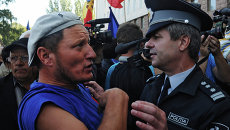 Участники митинга в центре Кишинева против действующей власти