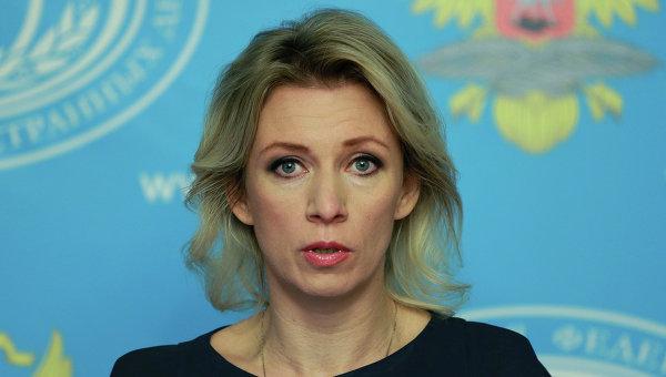 Официальный представитель Министерства иностранных дел России Мария Захарова, архивное фото