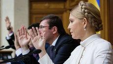 Депутат Верховной рады Украины, лидер партии Батькивщина Юлия Тимошенко. Архивное фото