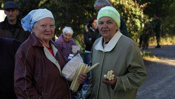 Жительницы поселка Веселое