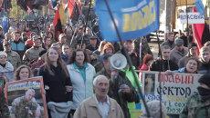 Националисты Киева призывали освободить заключенных на марше в годовщину УПА