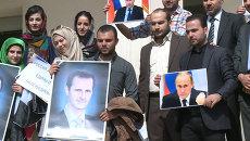 Спасибо, Россия! - сирийцы в разных странах поблагодарили РФ за борьбу с ИГ