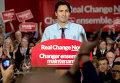 Канадский политик, лидер Либеральной партии Канады Джастин Трюдо. Октябрь 2015