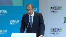 Лавров объяснил, чем БРИКС отличается от военно-политических альянсов