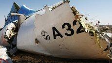 Обломки самолета Airbus A321 авиакомпании Когалымавиа, который выполнял рейс 9268 Шарм эш-Шейх - Санкт-Петербург. Архивное фото