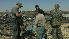Спасатели собирали материалы для следствия на месте крушения Airbus A321