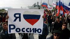 Празднование Дня народного единства во Владивостоке