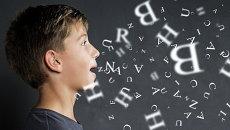 Ребенок говорит на иностранном языке