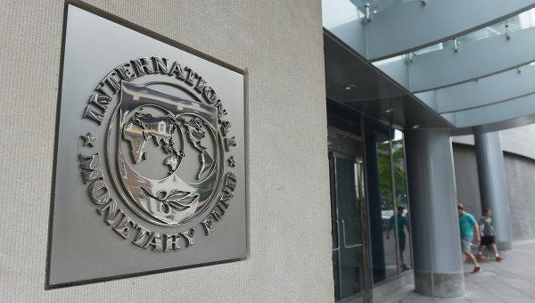 Штаб-квартира Международного валютного фонда в Вашингтоне