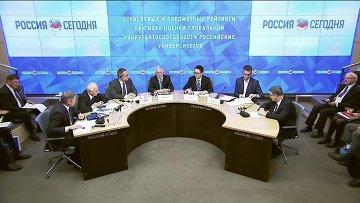 Отраслевые и предметные рейтинги как мера оценки глобальной конкурентоспособности российских университетов