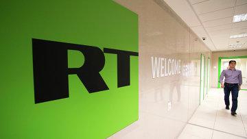 Телеканал Russia Today. Архивное фото