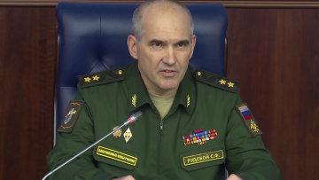 Начальник Главного оперативного управления Генштаба ВС РФ генерал-лейтенант Сергей Рудский