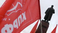 Знамя партии КПРФ