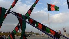 Флаг Афганистана. Архивное фото