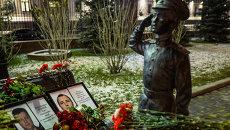 Москвичи несут цветы в память о погибших в Сирии к памятнику героям фильма Офицеры