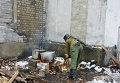 Поселок Донецкий в ЛНР, Украина