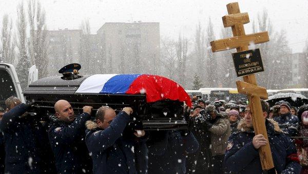 Прощание с погибшим в Сирии подполковником Олегом Пешковым