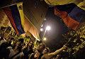 Сторонники оппозиции празднуют победу на парламентских выборах в Каракасе, Венесуэла