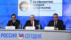 Алексей Арбатов, Вячеслав Кантор и Владимир Дворкин на пресс-конференции в МИА Россия сегодня