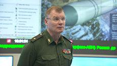Конашенков опроверг слухи о развертывании новой авиабазы РФ в Сирии