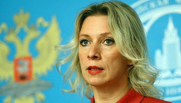 Официальный представитель министерства иностранных дел России Мария Захарова на брифинге по текущим вопросам внешней политики. Архивное фото