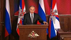Путин на коллегии Минобороны: защита военных РФ в Сирии и переоснащение армии
