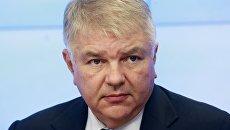 Заместитель главы МИД РФ Алексей Мешков. Архивное фото