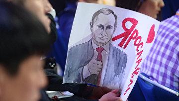 Пресс-конференция президента РФ В.Путина