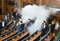 Слезоточивый газ на заседании парламента Косово
