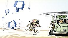 Соцсети против спецназа