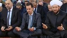 Башар Асад помолился с жителями Дамаска в День рождения пророка Мухаммеда