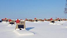 Кладбище советских воинов в Польше. Архивное фото