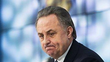 Виталий Мутко подвел итоги года