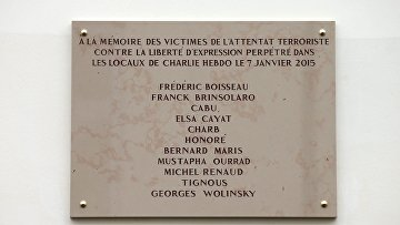 Мемориальная табличка в память о жертвах теракта в редакции Charlie Hebdo