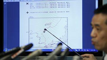 Эксперт метеорологической службы Японии указывает на место ядерного взрыва в КНДР