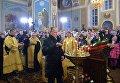 Президент РФ В. Путин посетил Рождественское богослужение
