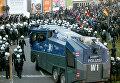 Разгон демонстрации в Кельне, 9 января 2016