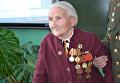 Ветеран Великой Отечественной и Советско-японской войн Елена Вязова