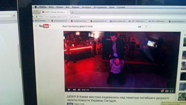 Видео снятое в одном из клубов Киева с инсценировкой казни российского пилота Су-24