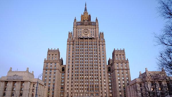 Здание министерства иностранных дел РФ. Архивное фото