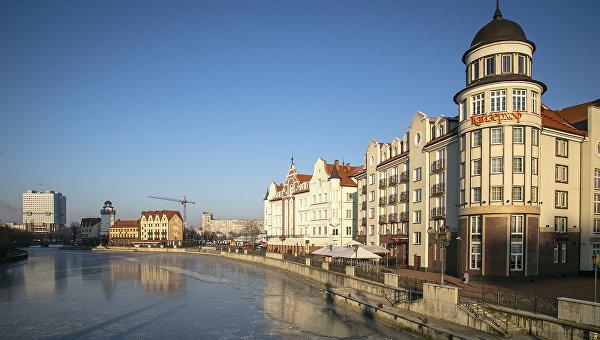 Калининград. Архивное фото.