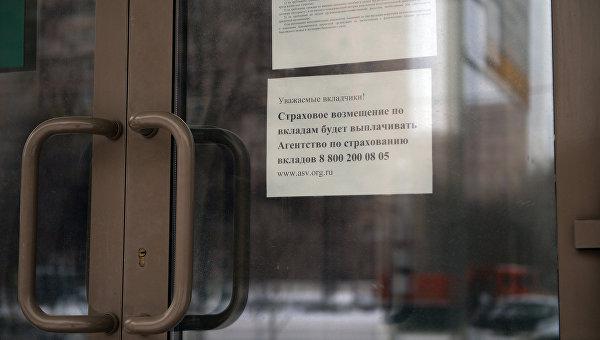 Отделение ООО Внешпромбанк на Комсомольском проспекте в Москве