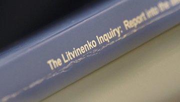 Копия отчета о расследовании по делу Литвиненко на пресс-конференции в Лондоне
