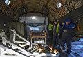"""Космический аппарат """"Аист-2Д"""" и блок выведения """"Волга"""" доставлены в аэропорт Благовещенска"""