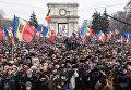 Акция протеста в Молдавии