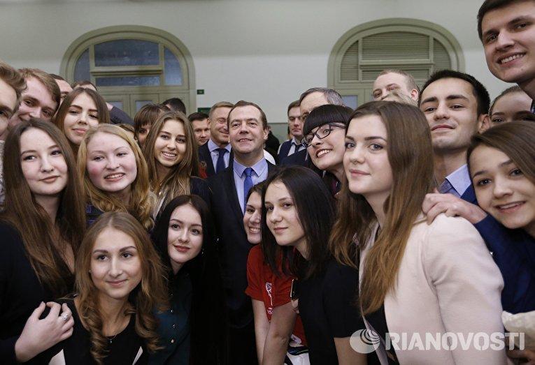 Премьер-министр РФ Д. Медведев посетил Российский экономический университет имени Г.В. Плеханова в День российского студенчества