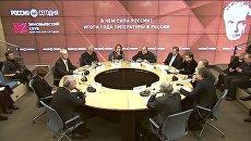 Заседание Зиновьевского клуба, посвященное итогам Года литературы
