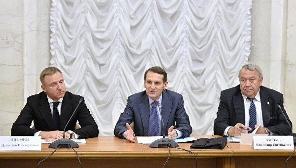 Встреча Председателя Государственной Думы С.Е.Нарышкина с профессорами Российской академии наук